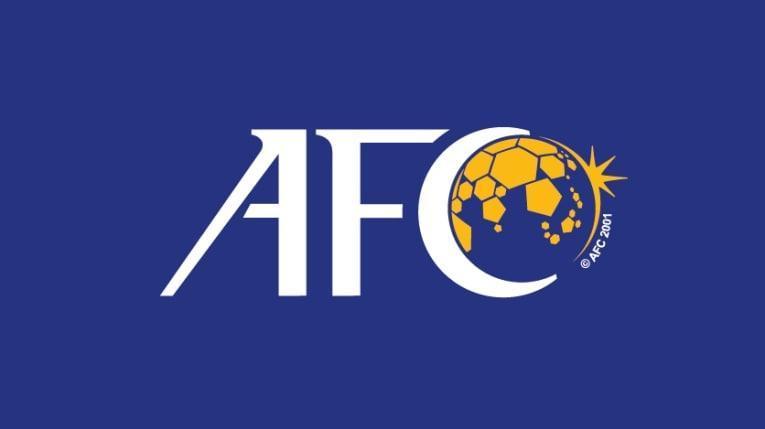 میزبان جلسه کمیته اضطراری AFC تغییر کرد