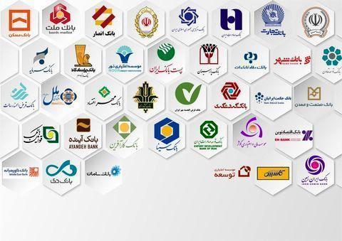 اعلام آمادگی بانک های ایرانی برای تعویق پرداخت تسهیلات