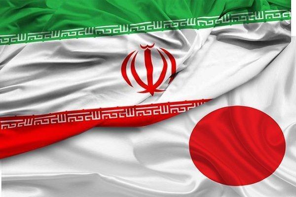 فیلم پیام همدلی مردم ژاپن به ملت ایران