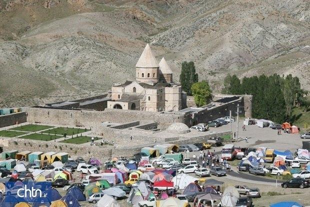 10 طرح سرمایه گذاری در آذربایجان غربی واگذار می شود