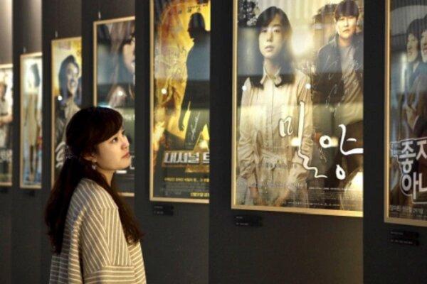 فروش گیشه های سینمای کره جنوبی 2 برابر شد