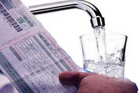 قبض آب تهرانی ها چقدر است؟