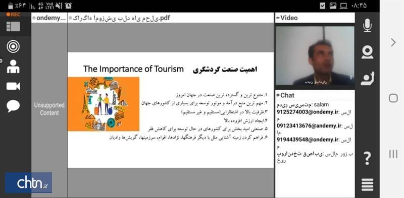 دوره مجازی بازآموزی بلدهای محلی زنجان برگزار گردید