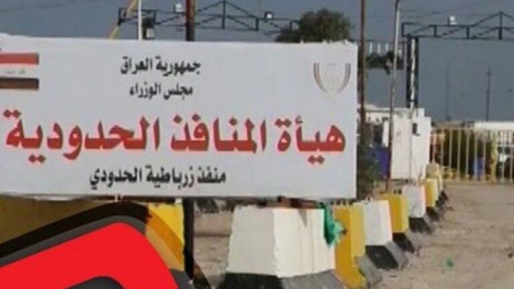 خبرنگاران الکاظمی حفاظت از 14 گذرگاه مرزی عراق را به ارتش واگذار کرد