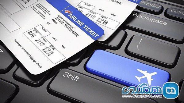 خدمات آنلاین گردشگری سفیران