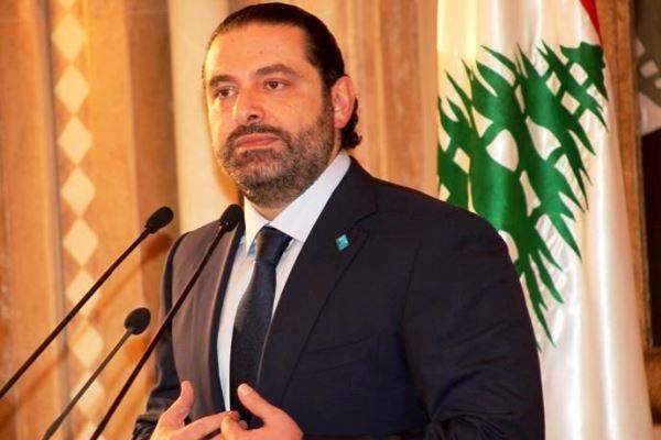 جدیدترین موضع گیری سعد حریری درباره تحولات لبنان