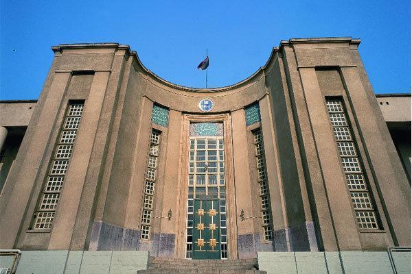 ثبت نام پذیرفته شدگان آزمون فلوشیپ دانشگاه علوم پزشکی تهران تا 28 آبان ماه ادامه دارد