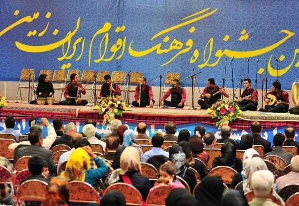 خبرنگاران چهاردهمین جشنواره بین المللی اقوام ایران زمین بصورت مجازی آغاز شد