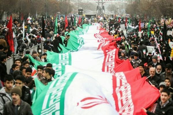 مراسم گرامیداشت سالگرد پیروزی انقلاب اسلامی در آنکارا