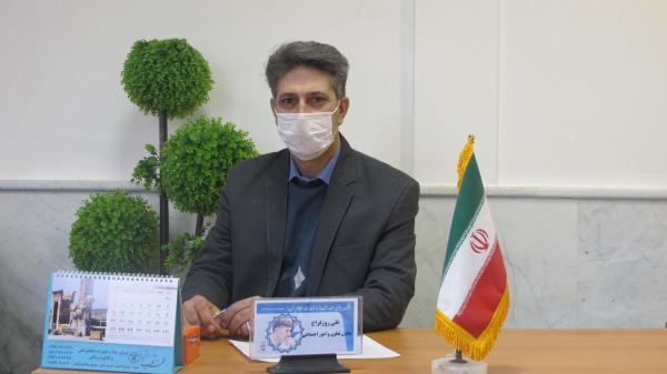 خبرنگاران 271 قطعه زمین به ایثارگران خراسان شمالی واگذار شد