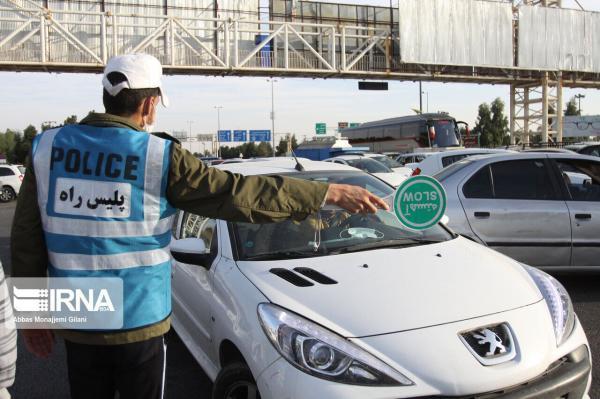 خبرنگاران چهارهزار و 897 مجوز الکترونیکی تردد بین استانی درقم صادر شده است