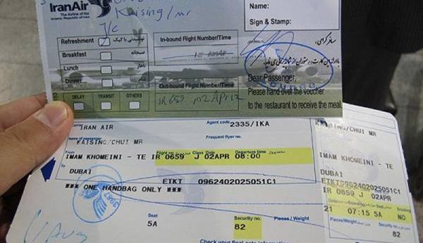قیمت بلیت هواپیما افزایش نیافته است