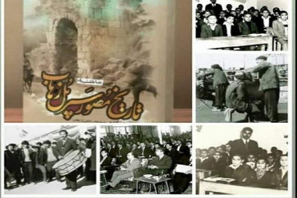 مروری تصویری بر خاطراتی غبارگرفته از شهر تاریخی سرپل زهاب