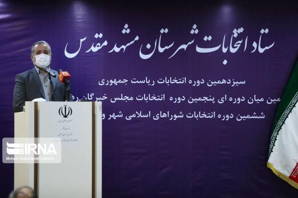 خبرنگاران تعداد داوطلبان عضویت در شوراهای روستایی مشهد افزایش یافت