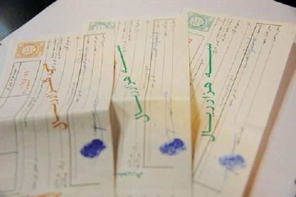 تهرانی ها پارسال 75 میلیارد تومان سفته و برات خریدند