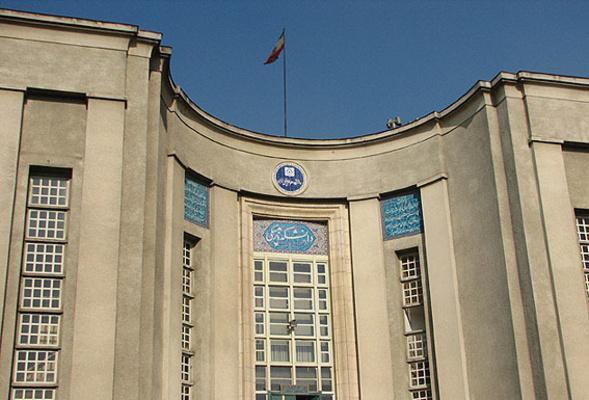 جزئیات ترم تابستانی دانشگاه علوم پزشکی تهران اعلام شد