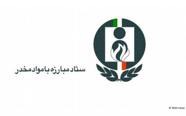 تدوین سند جامع راهبردی توانمندسازی سازمانی در مبارزه با موادمخدر