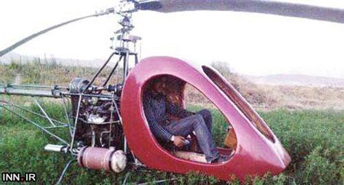 این هلیکوپتر با موتور پراید کار می کند!