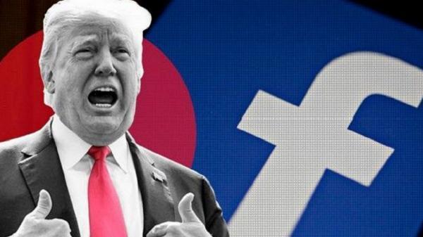 مرغ فیسبوک برای ممنوعیت ترامپ در شبکه های اجتماعی یک پا دارد!